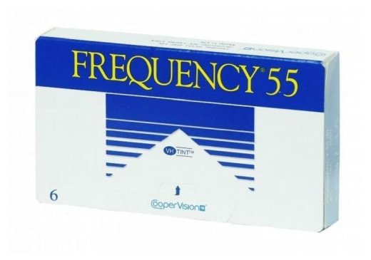 Frequency 55 (3 db)